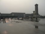 Tienamen Square, after a storm
