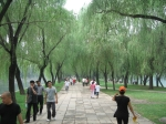 Gardens of the Summer Palace