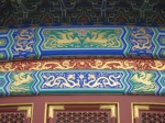 Temple of Heaven, Pheonixes and Dragons